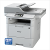 Lasermultifunktionsgerät monochrom BROTHER DCP-L6600DW vom Brother Service-Partner